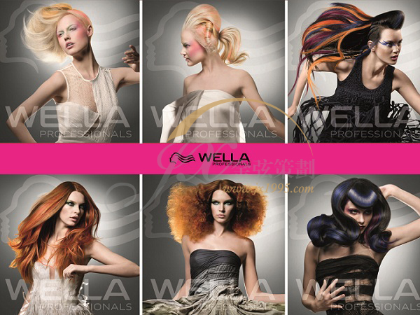 welle染膏亚洲区海报  未命名  第1张