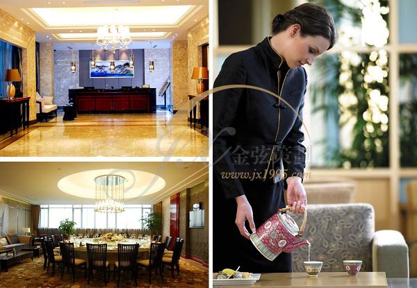 白马湖公馆酒店品牌策划  未命名  第2张