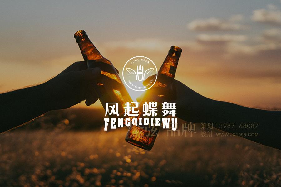 风起蝶舞大理啤酒logo设计 饮料包装设计 饮料logo设计 饮料电商设计 酒包装设计 酒logo设计 酒电商设计 logo设计 vi设计  第1张