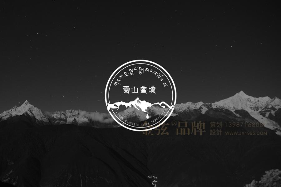 云南昆明雪山蜂蜜logo设计 土特产包装设计 土特产logo设计 土特产电商设计 食品包装设计 食品logo设计 食品电商设计 logo设计 vi设计  第1张