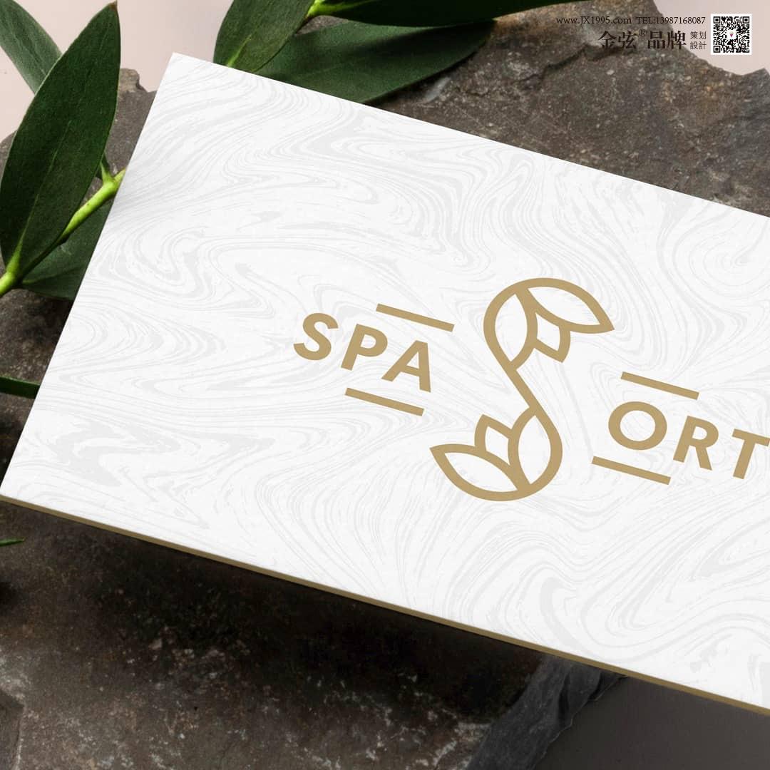 sp药品化妆品vi设计 保健药品包装设计 保健药品logo设计 保健药品电商设计 logo设计 vi设计  第7张