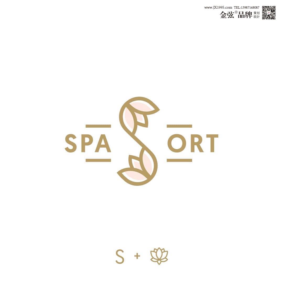 sp药品化妆品vi设计 保健药品包装设计 保健药品logo设计 保健药品电商设计 logo设计 vi设计  第8张