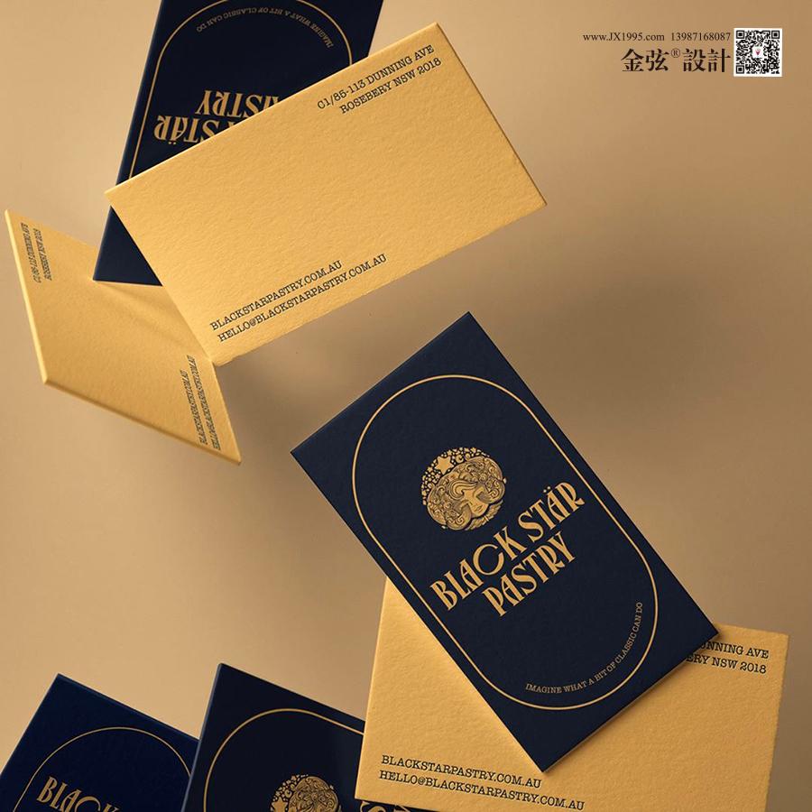 云南昆明黑塞咖啡公司logo设计vi设计 食品包装设计 食品logo设计 食品电商设计 土特产包装设计 土特产logo设计 土特产电商设计 食品特产包装设计 logo设计 vi设计  第2张
