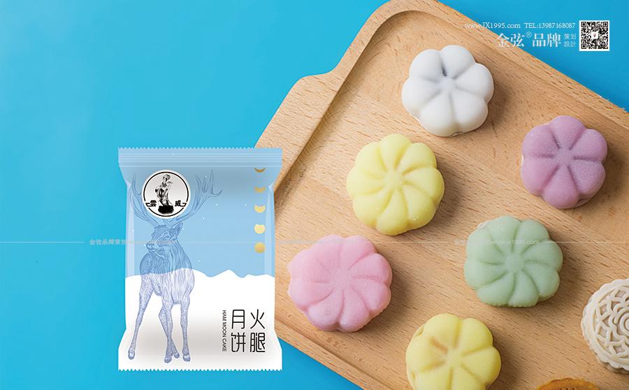云南昆明产品包装设计公司产品包装设计知识在这里 包装设计 金弦观点  第2张