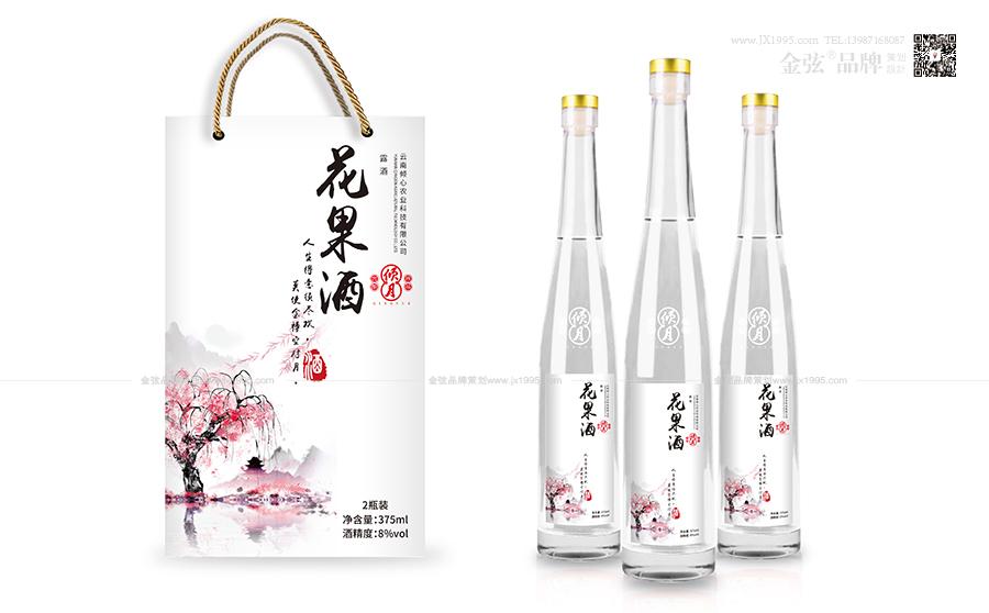 云南包装设计公司为昆明打造企业创意产品! 食品特产包装设计 金弦观点  第2张