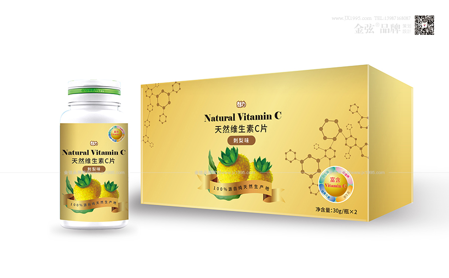 云南包装设计公司为昆明打造企业创意产品! 食品特产包装设计 金弦观点  第3张