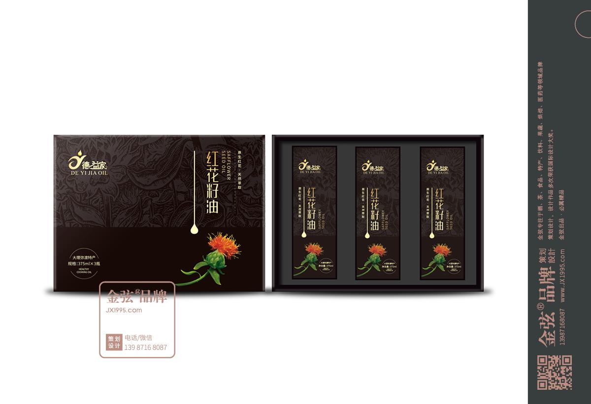 红花籽食用油包装设计 土特产包装设计 土特产logo设计 土特产电商设计 食品包装设计 食品logo设计 食品电商设计 包装设计  第2张