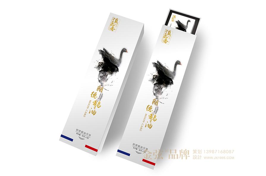 鹅油月饼礼盒包装设计 食品包装设计 食品logo设计 食品电商设计 包装设计  第1张