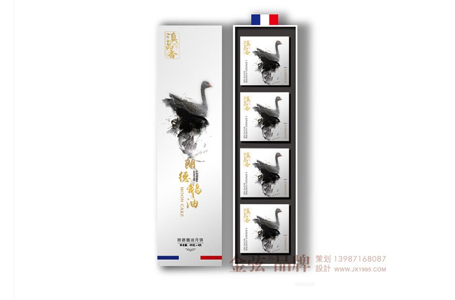 鹅油月饼礼盒包装设计 食品包装设计 食品logo设计 食品电商设计 包装设计  第2张