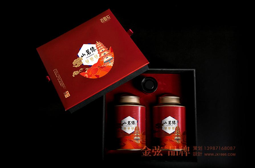 山茗茶叶礼盒包装设计 茶叶包装设计 茶叶logo设计 茶叶电商设计 包装设计  第1张