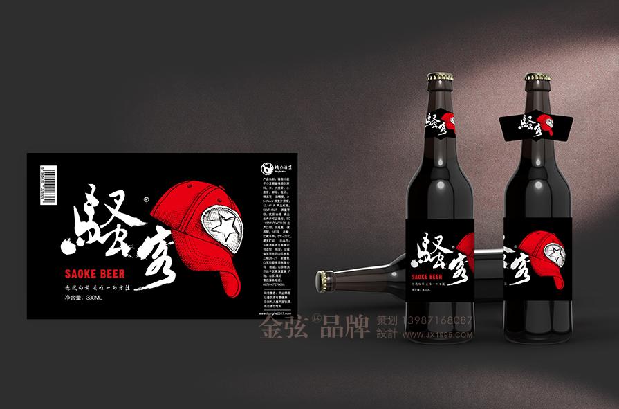 骚客精酿啤酒包装设计  饮料包装设计 饮料logo设计 饮料电商设计 酒包装设计 酒logo设计 酒电商设计 包装设计  第2张