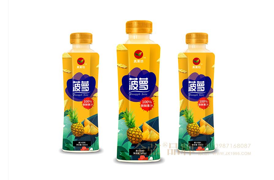 真果坊饮料包装设计公司 饮料包装设计 饮料logo设计 饮料电商设计 包装设计  第2张